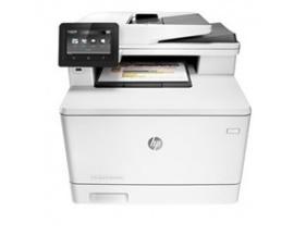 Multifuncion hp laser color laserjet pro m477fnw fax/ a4/ 27ppm/ usb/ red/ adf/ eprint/ red/ wifi - Imagen 1