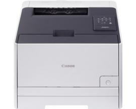 Impresora Láser Canon i-SENSYS LBP7110CW - Color - 1200 x 1200dpi Impresión - Papel para imprimir sencillo - De Escritorio - 14