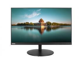 23IN LCD 2560X1440 16:9 7MS    MNTR - Imagen 1