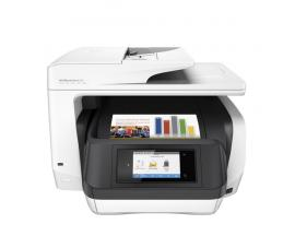 Multifuncion hp inyeccion color officejet pro 8720 fax/ usb/ red/ wifi/ duplex/ adf