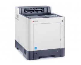 Kyocera P7040CDN Tamaño de papel A4 · Dúplex · Blanco y negro 40ppm · Color 40ppm · Resolución 600x600ppp · Memoria RAM 512Mb. ·