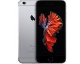 "Telefono movil smartphone apple iphone 6s 128gb / space gray / 4.7""/ lector de huella"